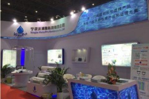 沃浦膜参加上海国际水展 正式推出WaterPro系列膜产品